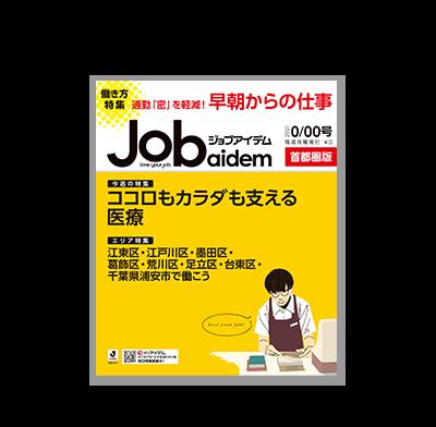 Jobaidem